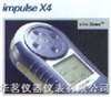 Impulse X4Honeywell Impulse X4气体检测仪