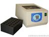 KLH-10 多功能數顯恒溫消解器(COD消解器)