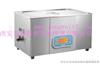 SB25-12YDTD医用超声波清洗机