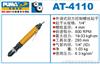 AT-4110巨霸气动扭力控制螺丝批