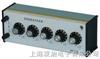 直流电阻器(六组开关)ZX-95A
