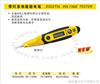 BS-I3096带照明灯夜视蓝屏多功能感应验电笔-验电笔价格