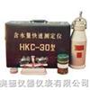 JK-HKC-30 含水量快速測定儀   快速測定儀    測定儀