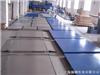SCS3吨地秤,双层电子地磅,3吨地上衡