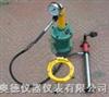 JK-SY-3混凝土压力泌水仪  压力泌水仪   泌水仪