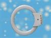 220V8W显微镜环形光源灯管