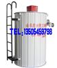 燃油导热油炉|立式燃气导热油炉
