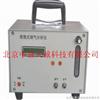 YJE/STH-990S智能烟气分析仪 型号:YJE/STH-990S