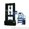 QJ212B橡胶薄膜万能试验机