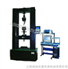 QJ212B橡胶薄膜试验机类型