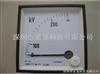 德国GMW交流表、GMW电压表