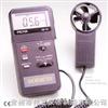 AVM-03数字式风速仪