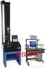 QJ210A橡套测试机、橡套检测试机价格、橡套试验机厂