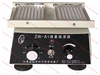 ZW-A/AW-A1型微Ψ量振荡器�L