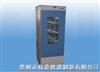 MJ-250霉菌培养箱