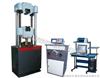 QJWE大吨位液压万能材料试验机