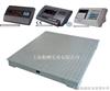 SCS2吨电子地磅,2吨电子磅,2吨地磅秤