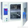 HPX系列数显不锈钢电热培养箱