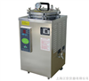YXQ--LS系列立式灭菌器(不锈钢)