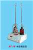 KF-1B水份测定仪