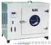 101A系列数显电热鼓风干燥箱