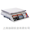 ALHALH-30C电子秤,30公斤电子秤,计数桌称