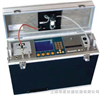 Sensonic 6000马杜Sensonic 6000烟气分析仪
