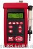 KM940凯恩多组分烟气分析仪