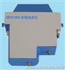 SBZD1000工业在线浊度仪