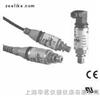 3200GEMS系列紧凑型高压压力变送器
