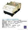 DSHZ-300旋转式水浴恒温振荡器