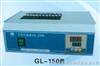 GL-150B干式恒温器(微量恒温器)