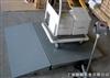 SCS电子地上衡,电子衡器,电子磅秤