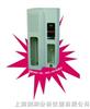 SKD-200自动定氮仪