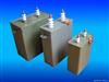 Q35KV电缆故障测试仪附件-高压贮能电容