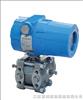 3351DP/GP型带远传装置的差压、压力变送器