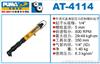 AT-4114巨霸气动扭力控制螺丝批