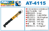 AT-4115巨霸气动扭力控制螺丝批