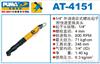 AT-4151巨霸气动离合式螺丝批
