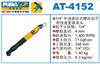 AT-4152巨霸气动离合式螺丝批