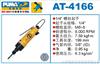 AT-4166巨霸气动冲击式螺丝批