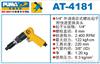 AT-4181巨霸气动离合式螺丝批