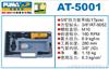 AT-5001巨霸气动扭力扳手
