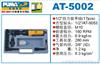 AT-5002巨霸气动扭力扳手