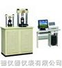 JK-BC-300D电脑恒应力抗折抗压试验机 抗折抗压试验机 试验机