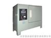 JK-YH-20B恒温恒湿养护箱    养护箱