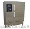 JK-YH-40B标准恒温恒湿养护箱   恒温恒湿养护箱   养护箱