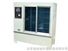 JK-YH-42B新式恒溫恒濕養護箱   恒溫恒濕養護箱   養護箱