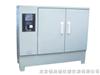 JK-YH-60B恒温恒湿养护箱    养护箱