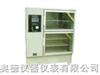 JK-SYH-40E新标准水泥胶砂试体养护箱 胶砂试体养护箱 养护箱